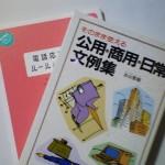 book_manner