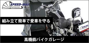 brn_top02_on[1]