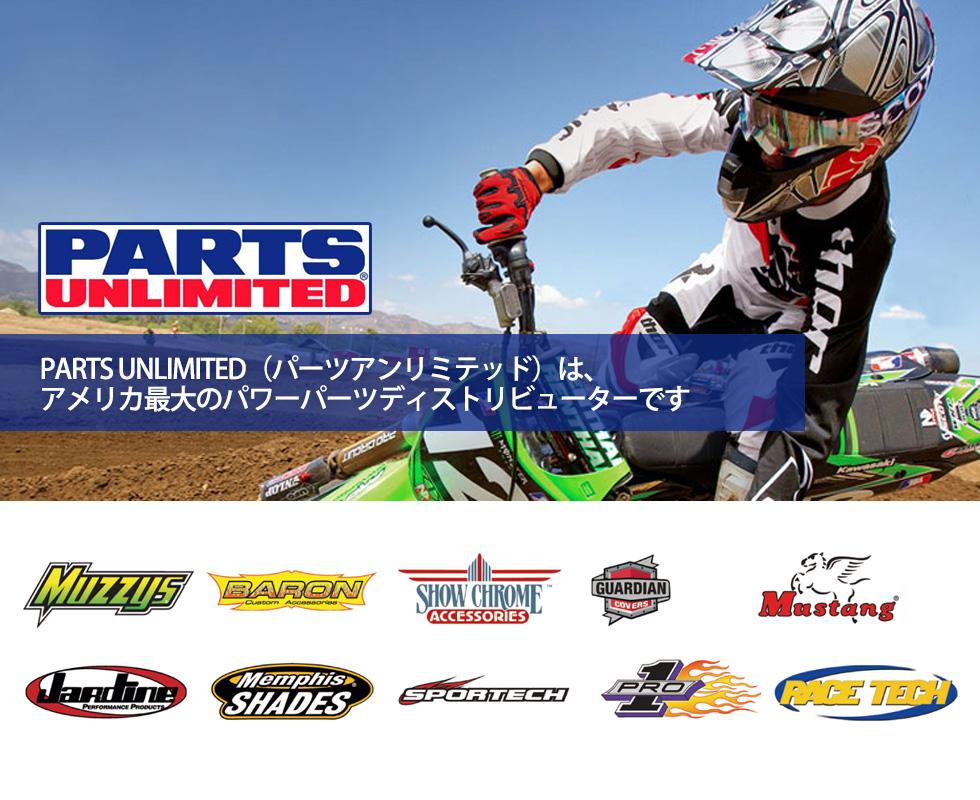 main_parts